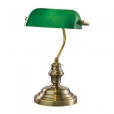 Настольная лампа Odeon Light 2224-1 tres