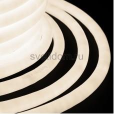 Гибкий неон светодиодный 360, постоянное свечение, теплый белый, 220V, бухта 50м, Neon-Night 131-036