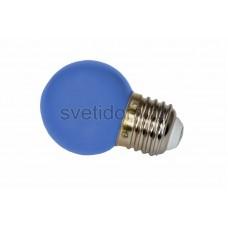 Лампа шар Е27 3 LED d45мм - синий, Neon-Night 405-113