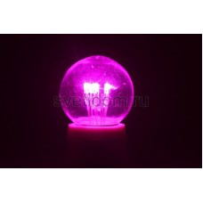 Лампа шар Е27 6 LED d45мм - розовая, прозрачная колба, эффект лампы накаливания, Neon-Night 405-127
