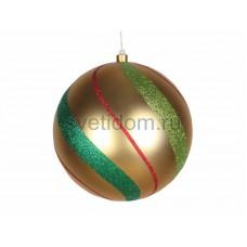 """Елочная фигура """"Шар в полоску"""" 25 см, цвет золотой/зеленый/красный, Neon-Night 502-266"""