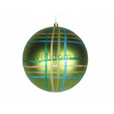 """Елочная фигура """"Шар в клетку"""" 30 см, цвет зеленый мульти, Neon-Night 502-274"""