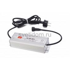 Трансформатор 12V, 100W для подключения RGB Умного дождя Neon-Night 245-912