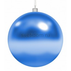 Елочная фигура Шар, 15 см, цвет синий Neon-Night 502-023