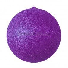 Елочная фигура Шарик, 20 см, цвет фиолетовый Neon-Night 502-137
