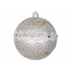 Елочная фигура Шар с узорами 14 см, цвет серебряный Neon-Night 502-405