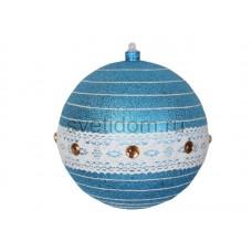 Елочная фигура Шар погремушка 20 см, цвет синий/серебряный Neon-Night 502-413