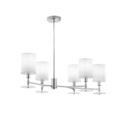 Подвесной светильник Maytoni MOD034PL-05CH