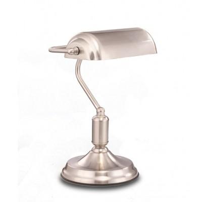 Настольная лампа Maytoni Z154-TL-01-N