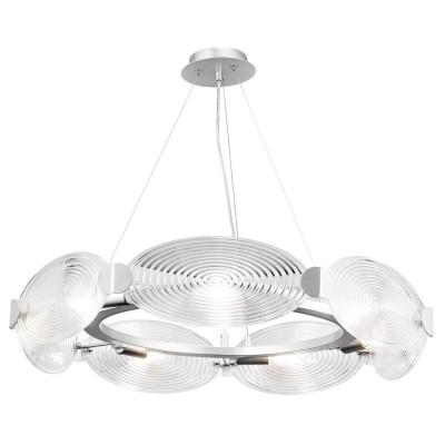 Подвесной светильник Maytoni MOD022PL-07S