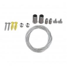 Тросовый подвес для накладного магнитного шинопровода Technical TRA004SW-21S
