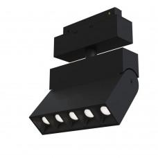 Трековый светильник Technical TR015-2-10W3K-B