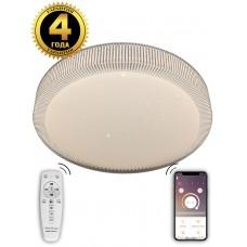 Светодиодный светильник Natali Kovaltseva LED LAMPS 81076 120W белый 2700/4300/7000K с пультом