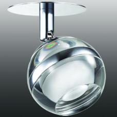 Встраиваемый светильник Novotech 357159 Calura IP20 6LED 3W