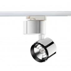 Трековый светильник Novotech Kulle 357537 белый 15 Вт 110-240V IP20 3000K
