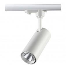 Трековый светильник Novotech Selene 357547 белый 15 Вт 160-265V IP20 4000K