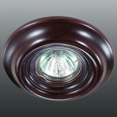 Встраиваемый светильник Novotech 370089 Pattern IP20 50W
