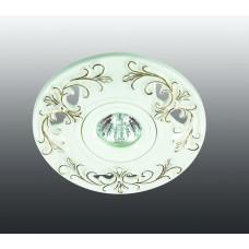 Встраиваемый светильник Novotech 370201 Ola IP20 50W
