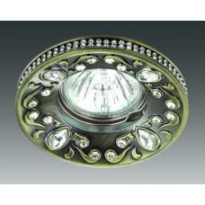 Встраиваемый светильник Novotech 370235 Erba IP20 50W