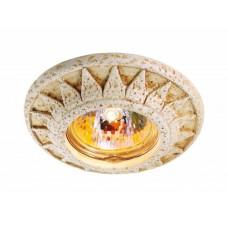 Встраиваемый светильник sandstone Novotech 369534