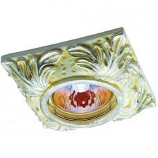 Встраиваемый светильник sandstone Novotech 369575