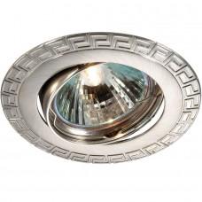 Встраиваемый светильник coil Novotech 369618