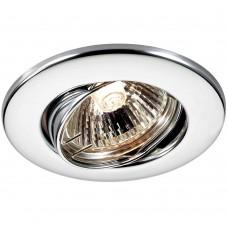 Встраиваемый светильник classic Novotech 369693