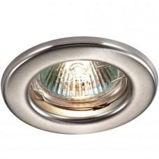 Встраиваемый светильник classic Novotech 369703