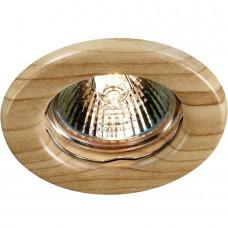 Встраиваемый светильник marble Novotech 369713