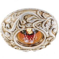 Встраиваемый светильник sandstone Novotech 369833