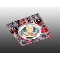 Встраиваемый светильник Novotech Rainbow 369910