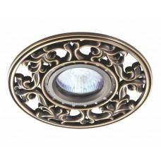 Встраиваемый светильник влагозащищенный Novotech Vintage 369988