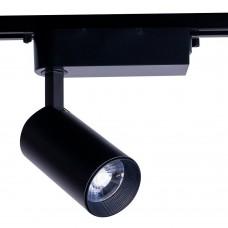 Трековый светильник Nowodvorski Profile Iris 9009 30W 3000K