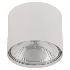 Потолочный светильник Nowodvorski 6872 Bit Белый