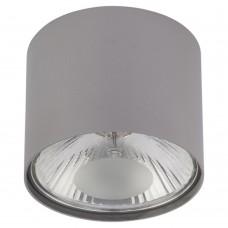 Потолочный светильник Nowodvorski 6876 Bit Серебро