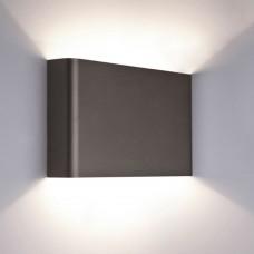 Настенный светильник Nowodvorski 9710 Haga Графит