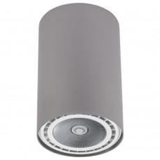Потолочный светильник Nowodvorski 9483 Bit Серебро