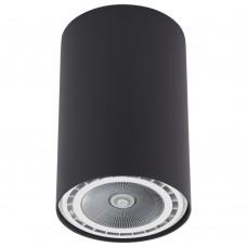 Потолочный светильник Nowodvorski 9485 Bit Графит