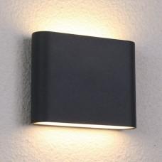 Уличный настенный светильник Nowodvorski 6775 Semi Черный 36*0,2W