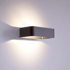Уличный настенный светильник Nowodvorski 6776 Muno Серый 6W