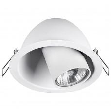 Встраиваемый светильник Nowodvorski 9378 Dot Белый