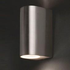 Светильник архитектурный Nowodvorski 9515 Arris Нержавеющая сталь