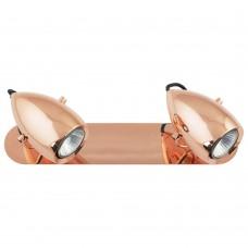 Спот Nowodvorski 6264 Salina Copper Медь