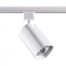 Трековый светильник Novotech 370552 Gusto белый GU10 50 Вт