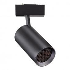 Трековый светодиодный светильник для низковольтного шинопровода Novotech 358069 Kit черный LED 20 Вт 4000K