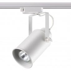 Трековый светильник Novotech 370411 Pipe белый GU10 50 Вт