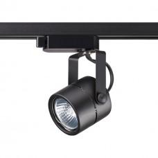 Трековый светильник Novotech 370427 Pipe черный GU10 50 Вт