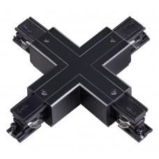 """Соединитель """"Х"""" с токопроводом для трёхфазного шинопровода Novotech 135053 черный"""