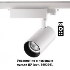 Трёхфазный трековый диммируемый светильник на пульте управления со сменой цветовой температуры Novotech 358338 Gestion белый LED 30 Вт 2700-5000K