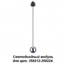 Подвесной модуль к артикулам 358212-358224, длина провода 1.5м (регулируемый) Novotech 358231 Oko хром LED 5 Вт 3000K